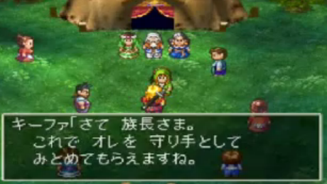 dq7.png