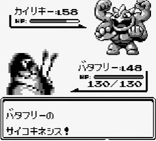 pokemon_20120924162456.png