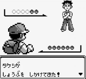 pokemon_20130116051405.png