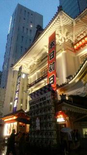 新しい歌舞伎座初日