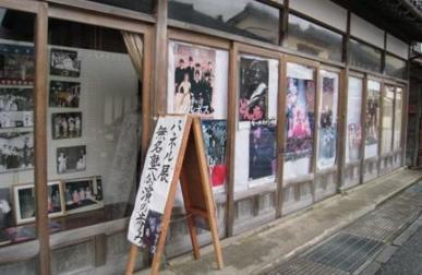 無名塾パネル展.JPG