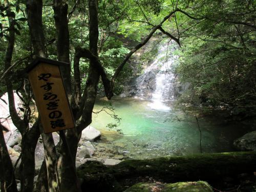 IMG_2368_やすらぎの滝