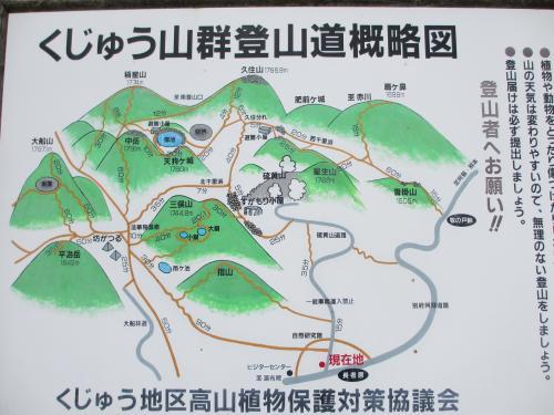 IMG_3509_登山道