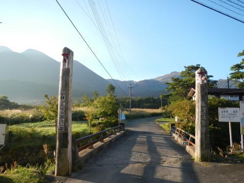 DSCN0034_登山口