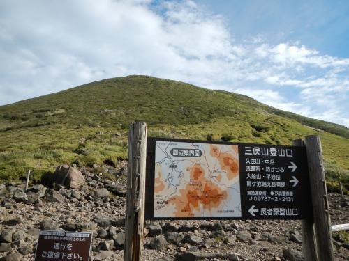 DSCN0115_三俣山登山口