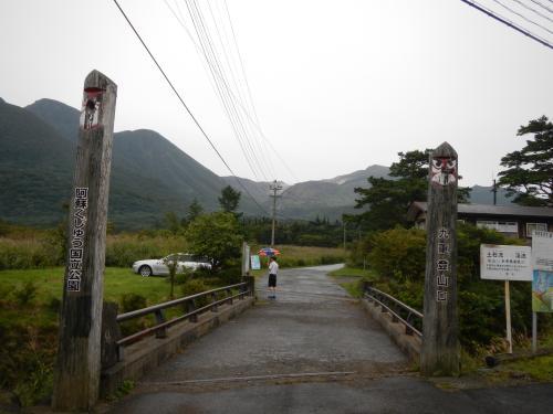 DSCN0223_登山口