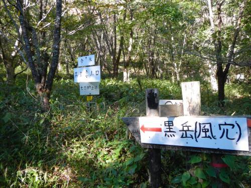今水登山口(8-20)