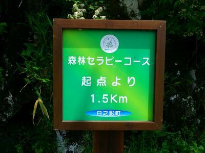 看板(1.5k)