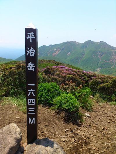 平治岳頂上