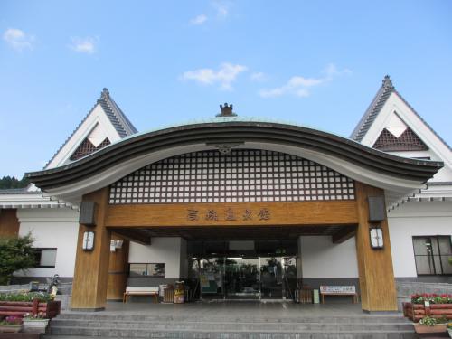 高森温泉1
