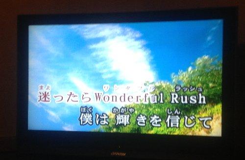 Wanderful Rush