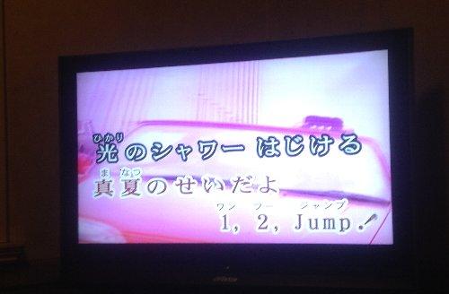 夏色えがおで1,2,Junp!