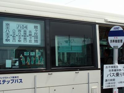 DSC00367-m.jpg