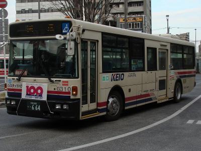 DSC09490.jpg