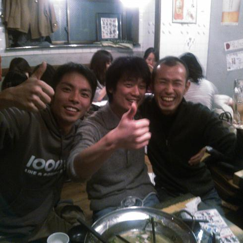 2012-12-29-19-35-46_photo.jpg