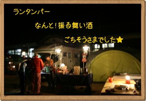 IMG_4882_20130405235101.jpg