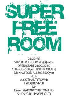 SUPER-FREE-ROOM.jpg