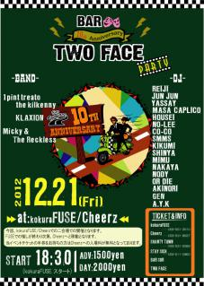twoface-10th-328129.jpg