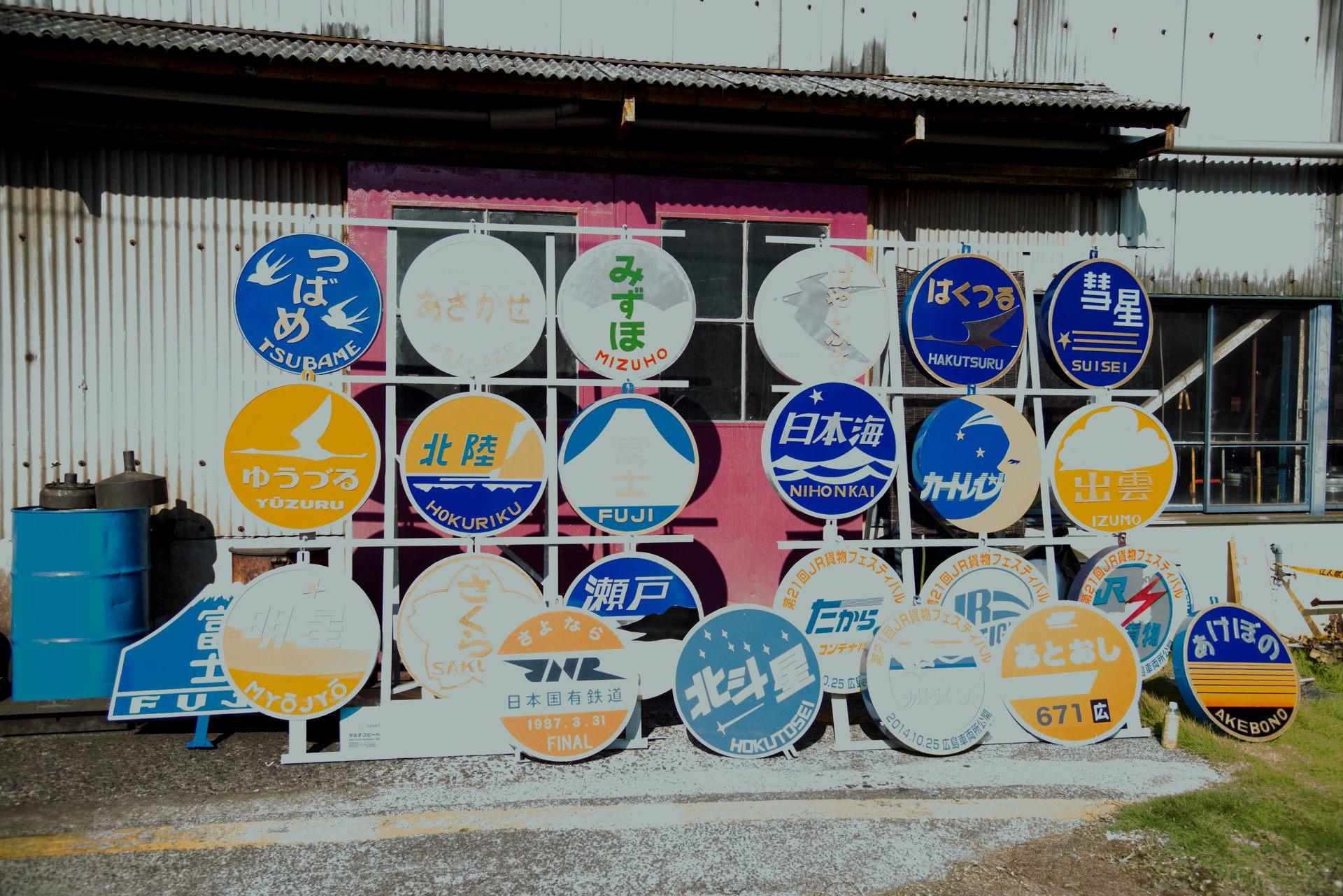 1026hiroshima_01