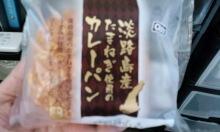 偏ったオヤジの再起への道-100704_1118~010001.jpg
