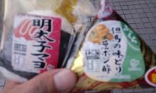 竜巻オヤジの再起への道-100730_1720~010001.jpg