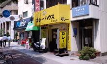 竜巻男の再起への道-100813_1250~010001.jpg