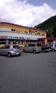 竜巻男の再起への道-100916_1236~01.jpg