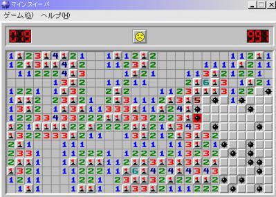 ss0073.jpg