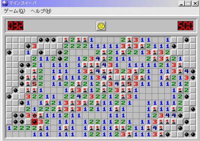 ss0074.jpg
