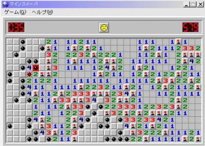 ss0076.jpg