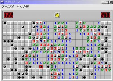 ss0077.jpg