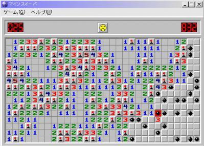 ss0078.jpg