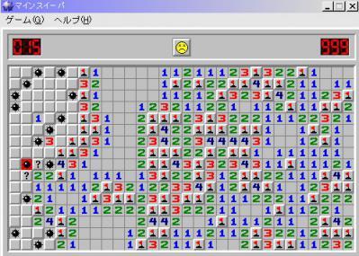 ss0079.jpg