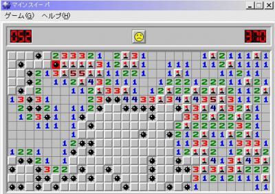 ss0080.jpg