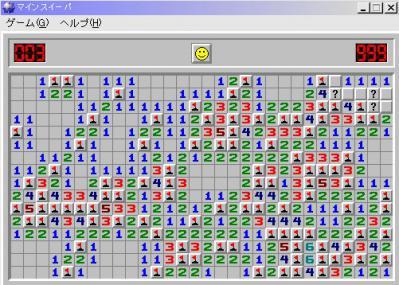 ss0081.jpg