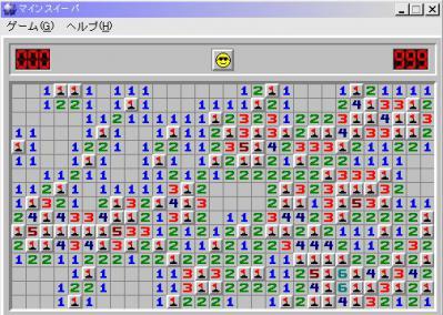 ss0083.jpg