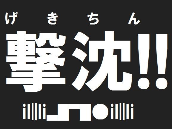 2013-02-11.jpg