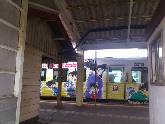 コナン電車