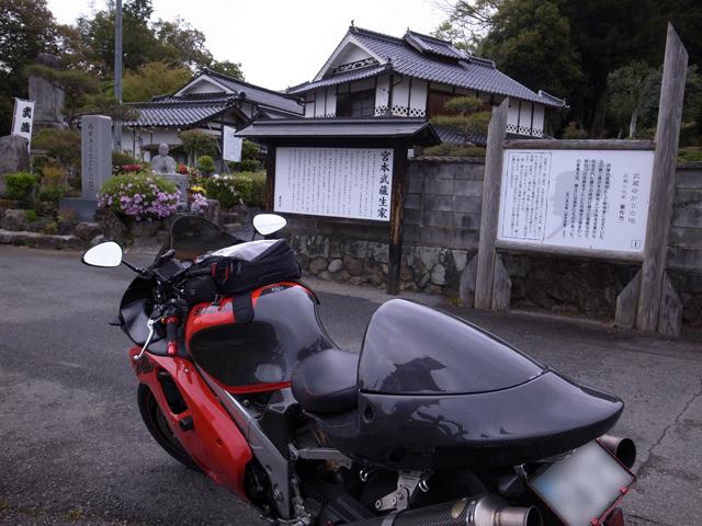 武蔵生家前