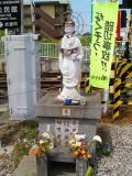 age駅 交通安全身代地蔵尊(駅前)