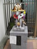 京急穴守稲荷駅 コンちゃん 2013年5月2日