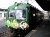 熊本電気鉄道5101A その3
