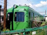 松本電気鉄道5005