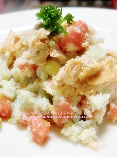 鮭とおからの炒り煮♪