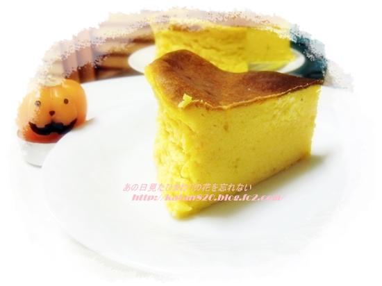 パンプキンチーズケーキ♪