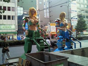 ロボットレストラン・ロボット