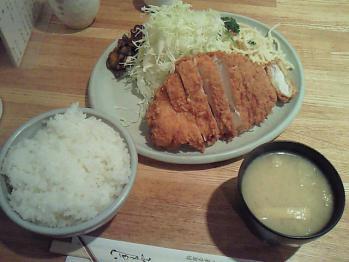 江戸一・チキンかつ定食