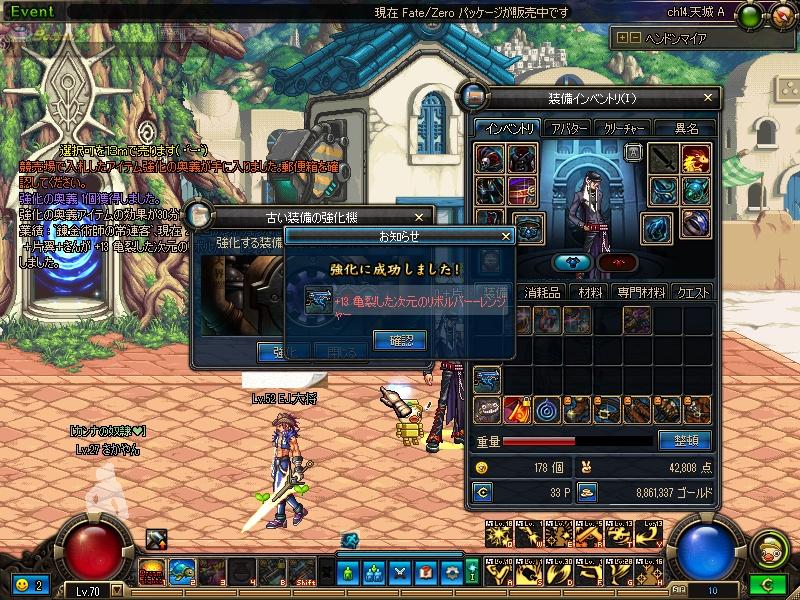 ScreenShot2012_0609_125545045.jpg