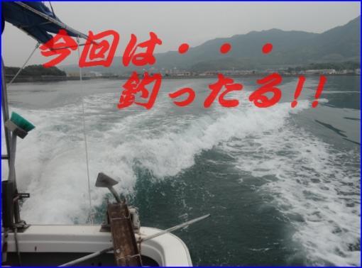 2012602 出港