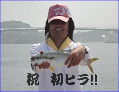 20120721 丸ちゃん初ヒラ